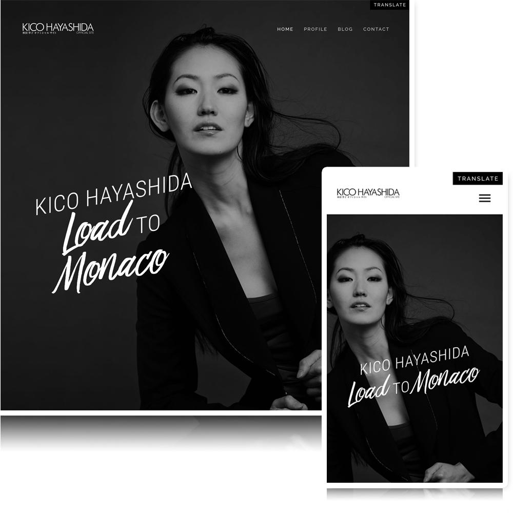 Kico Hayashida様 オフィシャルサイト